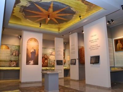 Muzeum Ojca Stanisława Papczyńskiego