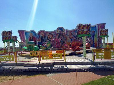 Zdjęcie przedstawia park rozrywki Pomerania.