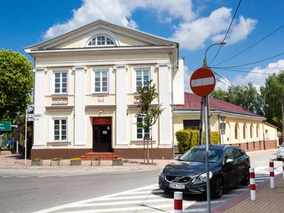 Szkoła Podstawowa Nr 3 w Grójcu