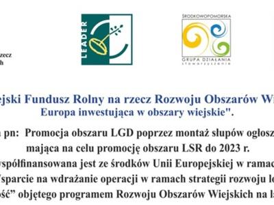 Loga: Europejski Fundusz Rolny, LEADER, Środkowopomorska Grupa Działania, Program Rozwoju Obszarów Wiejskich