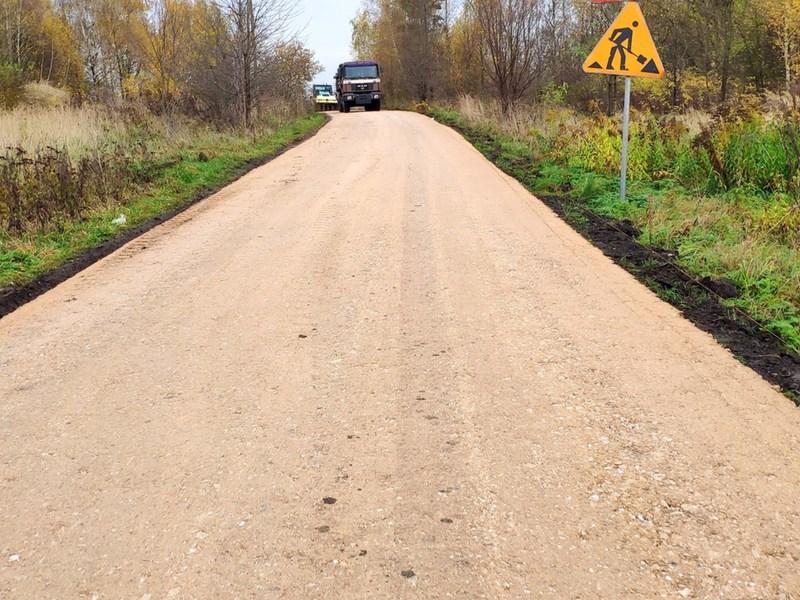 Remont nawierzchni drogi gminnej w miejscowości Nowe